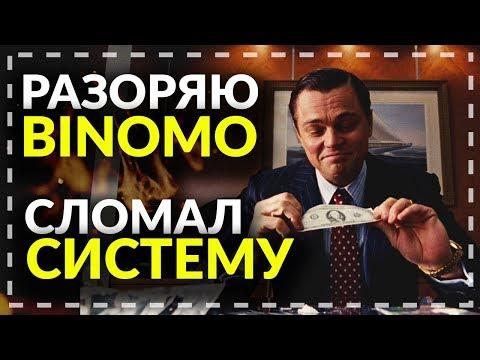Сожно ли заработать играя в онлайн казино