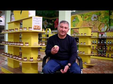 """Польза пчелиного маточного молочка или """"Королевского желе"""".Жизненный опыт."""