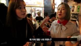 박나래in광주