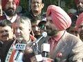 Upcoming Press Conference of Navjot Singh Sidhu