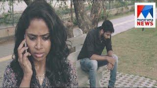 Short film  Ithalukalkkappuram become viral   | Manorama News