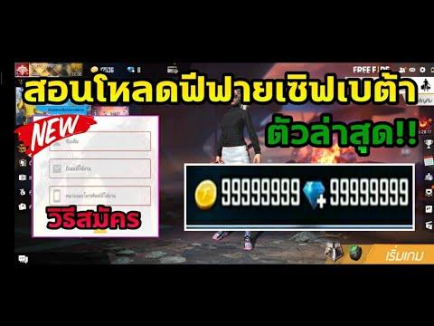 ตามข่าวร้อน ThaiNews