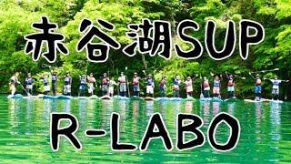 R-LABO(アールラボ)