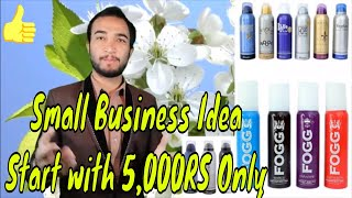 small scale manufacturing business ideas in pakistan - मुफ्त