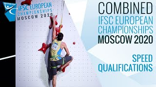 IFSC European Championships Moscow 2020 - Combined Speed Qualifications by International Federation of Sport Climbing