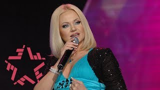 Наталия Бучинская и Дмитрий Гордон - Первая любовь