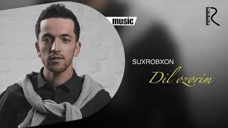 Suxrobxon - Dil ozorim | Сухробхон - Дил озорим (music version)