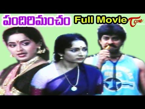 Pandiri Mancham Telugu Full Movie | Jagapathi Babu | Vijayalalitha | Radha