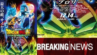 BREAKING NEWS! Dragon Ball Super Movie *BROLY* CONFIRMED! First Look And More
