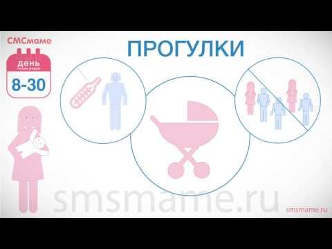 8-30 день(4), Новорожденный  - прогулки, сколько гулять с младенцем, одежда и пеленание