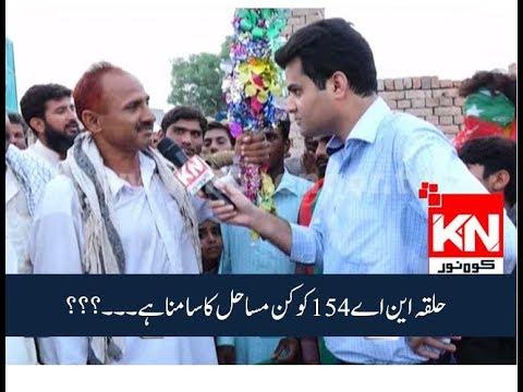 Pakistan Zara Dhiyaan Se 17-07-2018 | Kohenoor News Pakistan