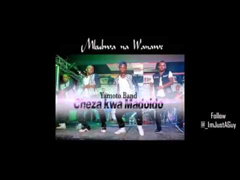 ▶ Mkubwa Na Wanawe - Cheza Kwa Madoido Official Audio