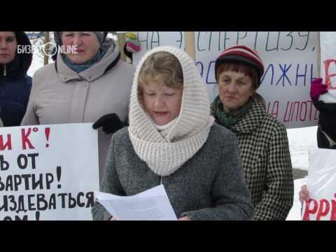 Жители Зеленодольска, протестующие против сноса жилья, записали видеообращение Путину