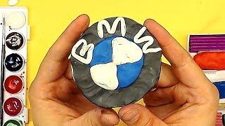 Логотип BMW авто машина ЛЕПКА из ПЛАСТИЛИНА для детей