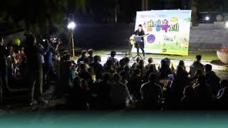 [영양] 밤하늘 반딧불이공원