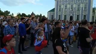 Как туляки праздновали победу сборной России в матче с Испанией