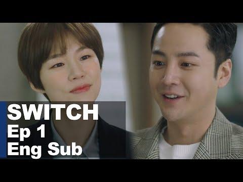 Han Ye Ri Said to Jang Keun Suk..