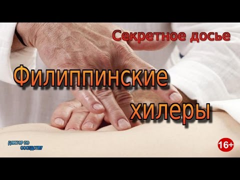 Ospedale di flebologiya 13 Nizhniy Novgorod