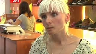 В Днепропетровске хозяин «Second-hand» отобрал у пенсионерки найденную пачку денег