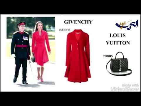 العرب اليوم - مكتب الملكة رانيا يردُّ على ما يشاع عن كلفة ملابسها وأزيائها