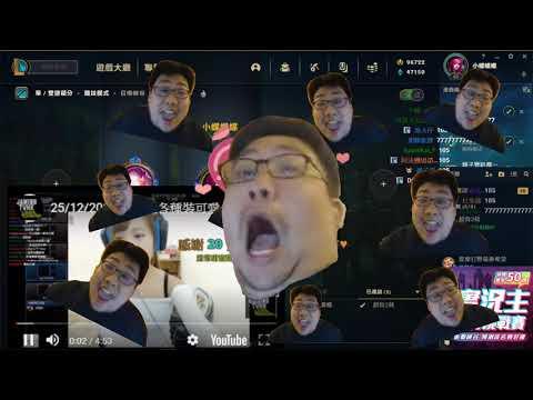 -惡搞MV- 超負荷/蝴蝶兒 做得超有質感超好笑^&^