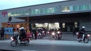 【福岡】喜び届けるお年賀爆走族!