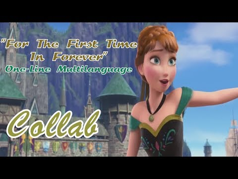 "Frozen - ""For The First Time In Forever"" 