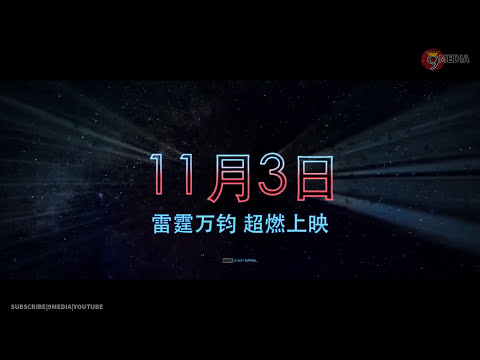 THOR RAGNAROK: NEW Doctor Strange Trailer #2 (2017) Superhero Movie HD Screenshot 4