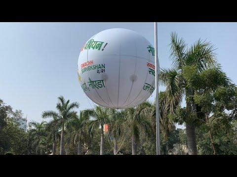 HP Petrol Pump Sky Balloon