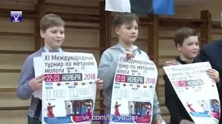 Турнир по метанию молота в Новополоцке.