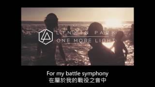 Linkin Park - Battle Symphony (中文翻譯)