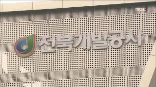 2015년 08월 23일 방송 전체 영상