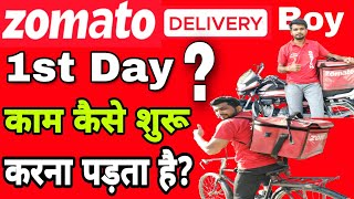 Zomato Delivery Boy How to Start Your First Day in Zomato    Zomato delivery boy starting for work