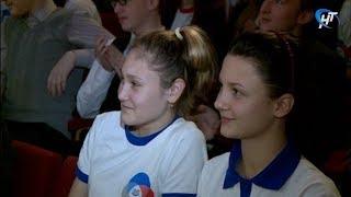 45 новгородских образовательных учреждений вступили в ряды Российского движения школьников