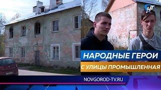 Павел Балагутов и Андрей Макаров спасли из пожара на Промышленной двоих человек