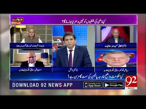 Pakistan should learn to live without IMF | Dr Ashfaq | 11 Sep 2018 | 92NewsHD