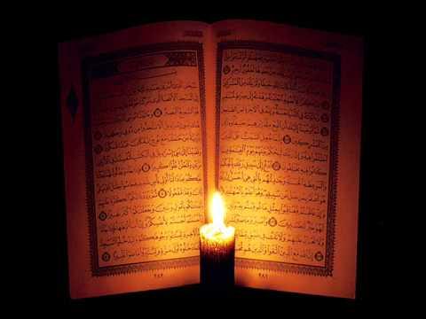 سورة الكهف كاملة بصوت الشيخ ادريس ابكر  Idress Abkar Al-Kahf