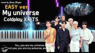 방탄 X 콜드플레이 - My universe (쉬운 버전)