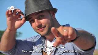 Maher Zain - Hold My Hand   خذ بيدى - مترجمة