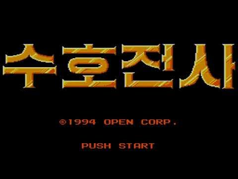 Master System Longplay [455] Suho Cheonsa