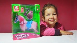 Распаковка новой лошадки для принцессы Пони с аксессуарами Видеоблог для детей Новая игрушка Алисы