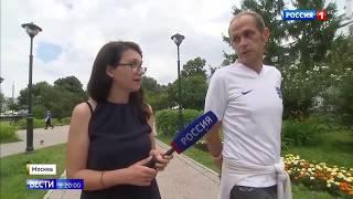 Приключения иностранных болельщиков в России