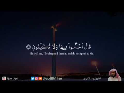 eman_dawa's Video 154380316712 wnlIjcLY5JY