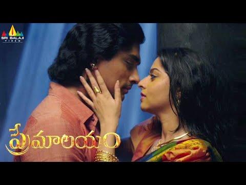 Premalayam Telugu Full Movie | Siddharth, Vedhika, Anaika | Sri Balaji Video