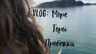 Vlog:Мой День