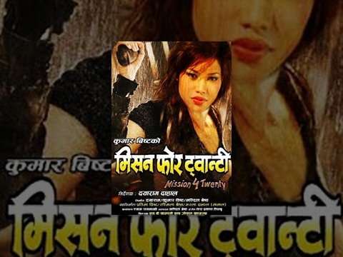 Mission Four Twenty | Nepali Movie