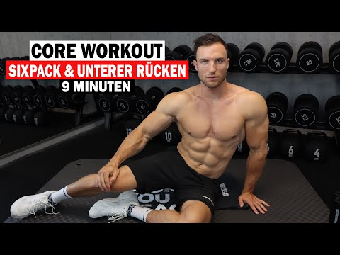 9 Minuten CORE Workout für Zuhause    SIXPACK + UNTERER RÜCKEN - Extrem effektiv!   Sascha Huber