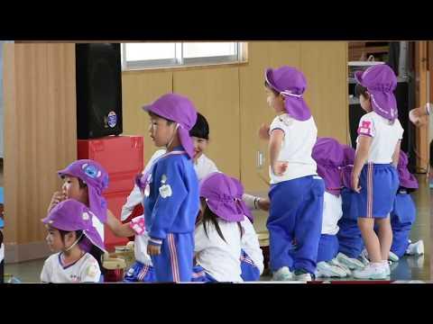 Takeshiro Kindergarten