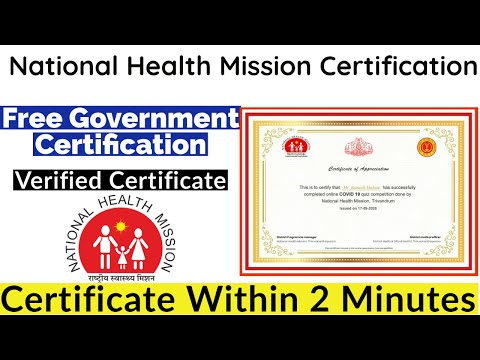 National Health Mission Free Certification   Free Government ...