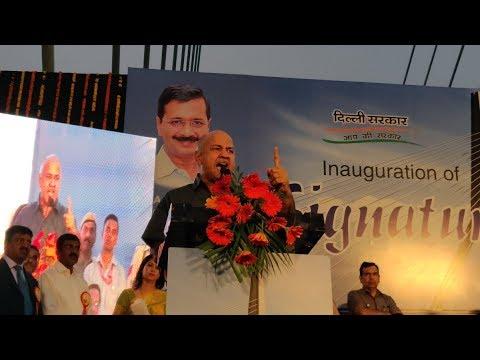 Delhi Deputy CM Manish Sisodia on the inauguration of World Class Signature Bridge
